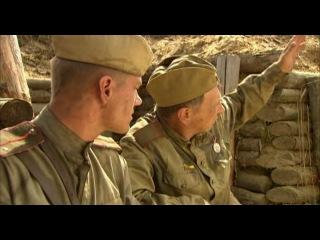 Три дня лейтенанта Кравцова (1 серия)