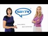 say.tv Утро с Интером
